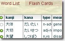 Logo for Kuizu - Japanese vocabulary quizzer